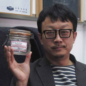 China Jar of Clean Air