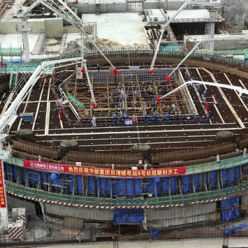 A view shows the 4th unit of Tianwan Nuclear Power Plant under construction after its ground breaking ceremony in Lianyungang