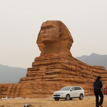 Sphinx w
