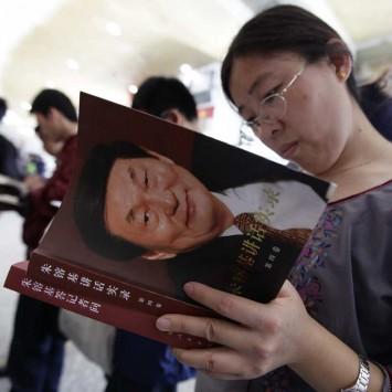 To match Insight CHINA-POLITICS/ZHU