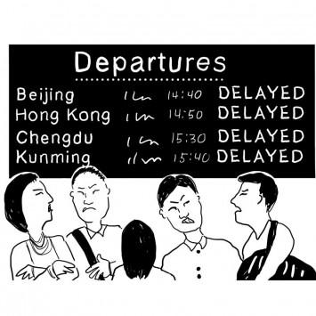 delayed w