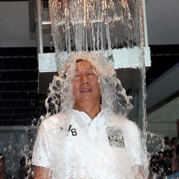 Ice Bucket w