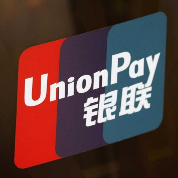 A UnionPay signage is pictured at its platinum VIP lounge at a mall in Singapore