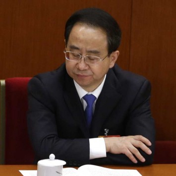File photo of Ling Jihua during a plenary meeting of the 12th CPPCC at the Great Hall of the People in Beijing