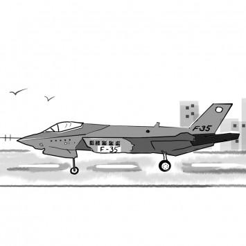 f35 w