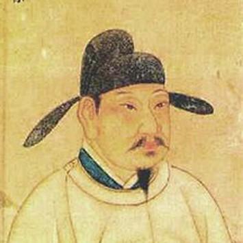 emperor Xuanzong w