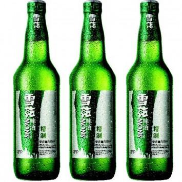 Snow-Beer w