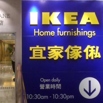 Ikea w