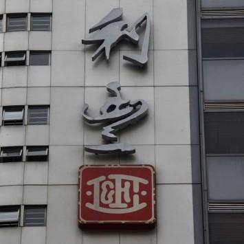 Company logo of Li & Fung is displayed at company tower in Hong Kong