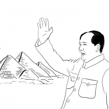 Mao w