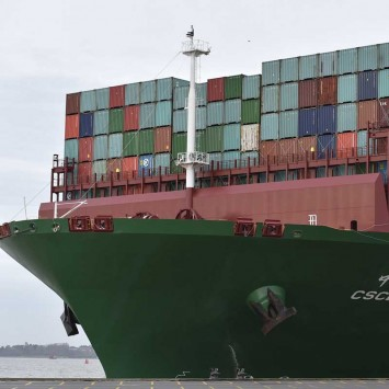 The largest container ship in world, CSCL Globe,