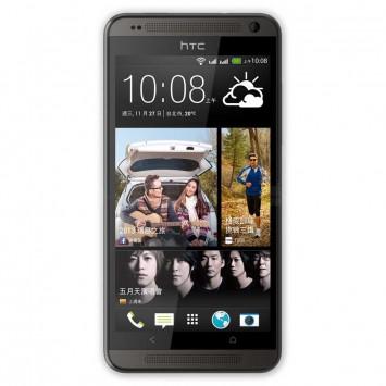 HTC2 w
