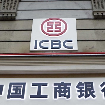 ICBC in paris