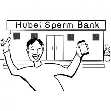 spermbank w