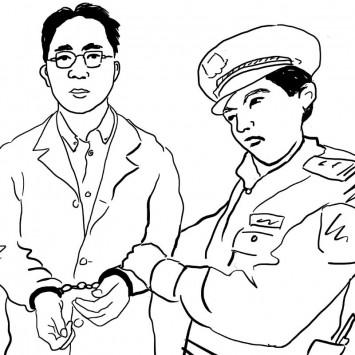 XuXiang w