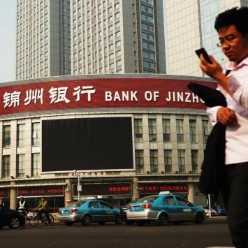 Jinzhou w