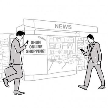 Newstand w