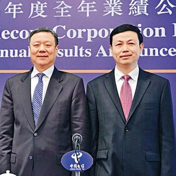 Wang and Yang