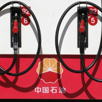 PetroChina's logo is seen at its gas station in Beijing