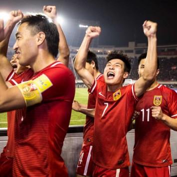 Football Soccer - China v Qatar - World Cup 2018 Qualifier