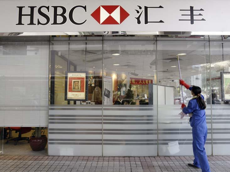 An interview with HSBC's Helen Wong