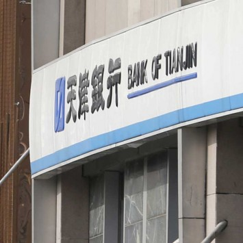 The signboard of Bank of Tianjin is seen at its branch in Beijing