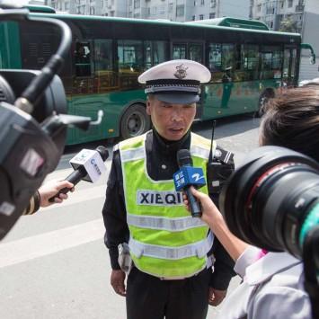 Cop w