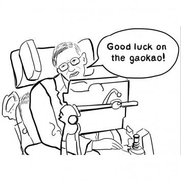 gaokao w