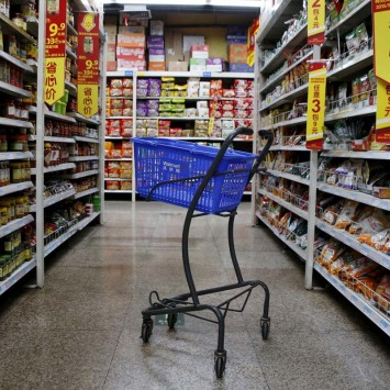 Empty shopping cart is seen at a branch store of Wal-Mart in Beijing, China
