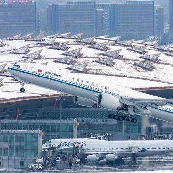 AirChina w