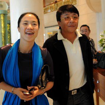 Guo Bin w