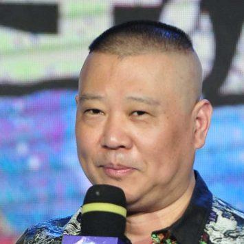Guo-Degang-w