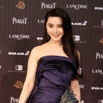 Taiwan Golden Horse Awards