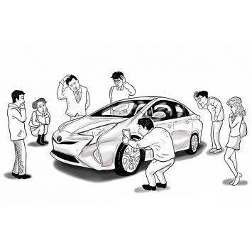 Car-w
