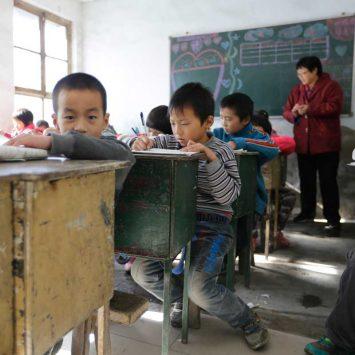 School-w