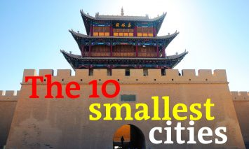 10 smallest cities