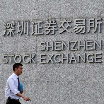Shenzhen-SE-w