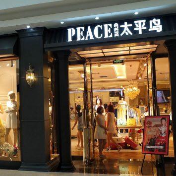 peacebird-w