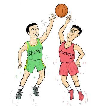 Basketball-w