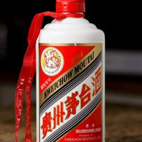 Moutai bottle w