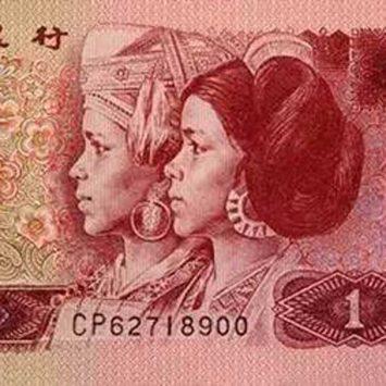RMB1-w