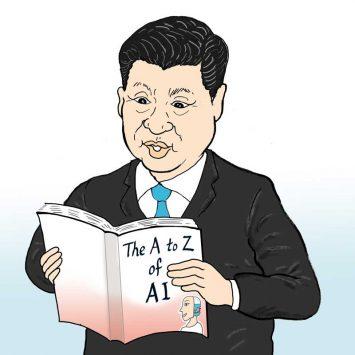Xi-jining-w