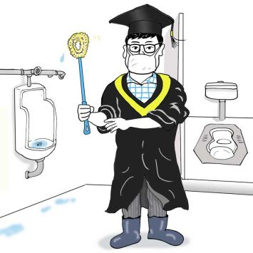 toilet-graduate-w