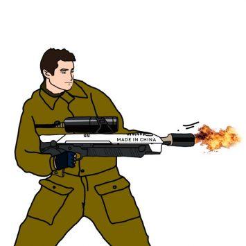 flamethrower-w