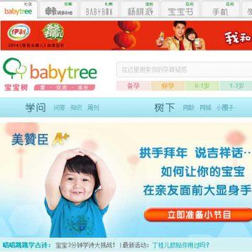 Babytree-w