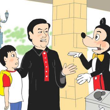 Mickey-w