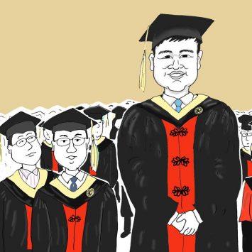 Yao-Ming-graduation-w