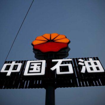 PetroChina-w