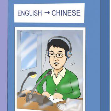 simul-translation-w