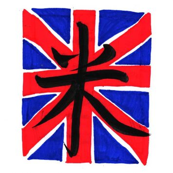 Flag-illo-w